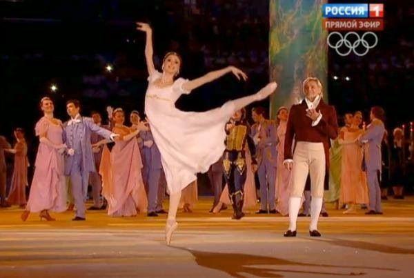 Svetlana Zakhavora at the Sochi Winer Olympic Games Opening Ceremony 2014