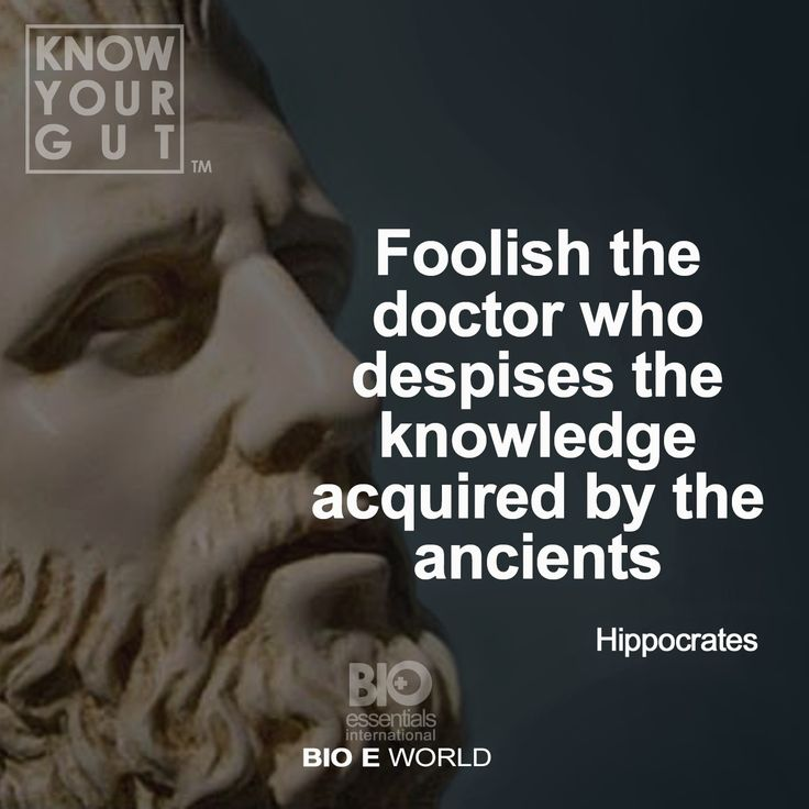 Hippocrates Quotes: 98 Best Images About Great Health* On Pinterest