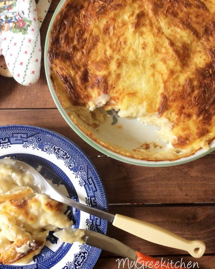 GREEK PASTITSIO WITH CHEESES