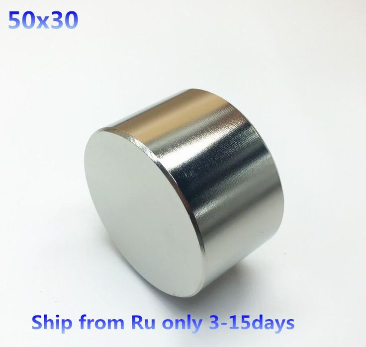 [Visit to Buy] 1pcs Neodymium magnet 50x30 mm gallium metal N35 super strong magnet 50*30 Neodimio magnets for water meters speaker imanes  #Advertisement