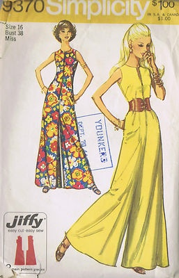 Vintage 70's Jumpsuit Pattern with Palazzo Pant Leg    The ankle length collarless and sleeveless Jumpsuit pattern with front zipper.  Features lowered round neckline and optional purchased belt.