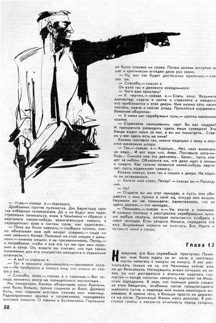 Le blog de Dunon: Gennadi Novojilov