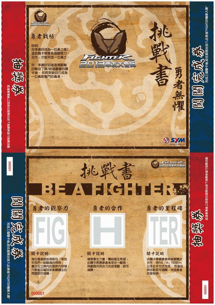 Pin by Jiaxiang Bao on 作品集平面設計 Fig, Monopoly