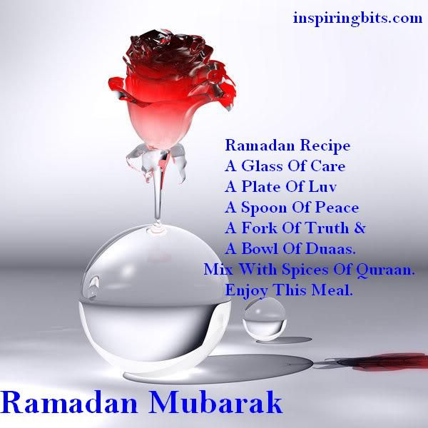 Ramadan Greetings | Happy Ramadan Wishes