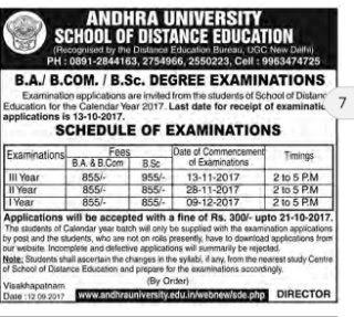 ANDHRA university distance BA BCOM BSC Distance education exam calendar  Click here for exam calander