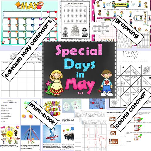 May Calendar Special Days : Best wise owl factory on tpt images pinterest