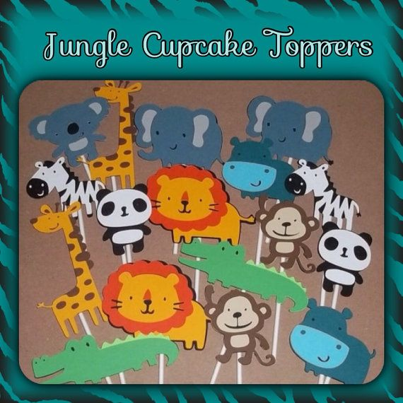 Set of 12 Jungle Theme Cupcake Toppers, Safari Theme, Circus Theme, Jungle Diaper Cake Decor,  Party Decor, Baby Shower, Birthday Parties