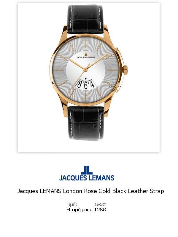 Jacques LEMANS London Rose Gold Black Leather Strap  1-1746F  Όλες οι λεπτομέρειεςτου ρολογιού εδώ   http://www.oroloi.gr/product_info.php?products_id=31789