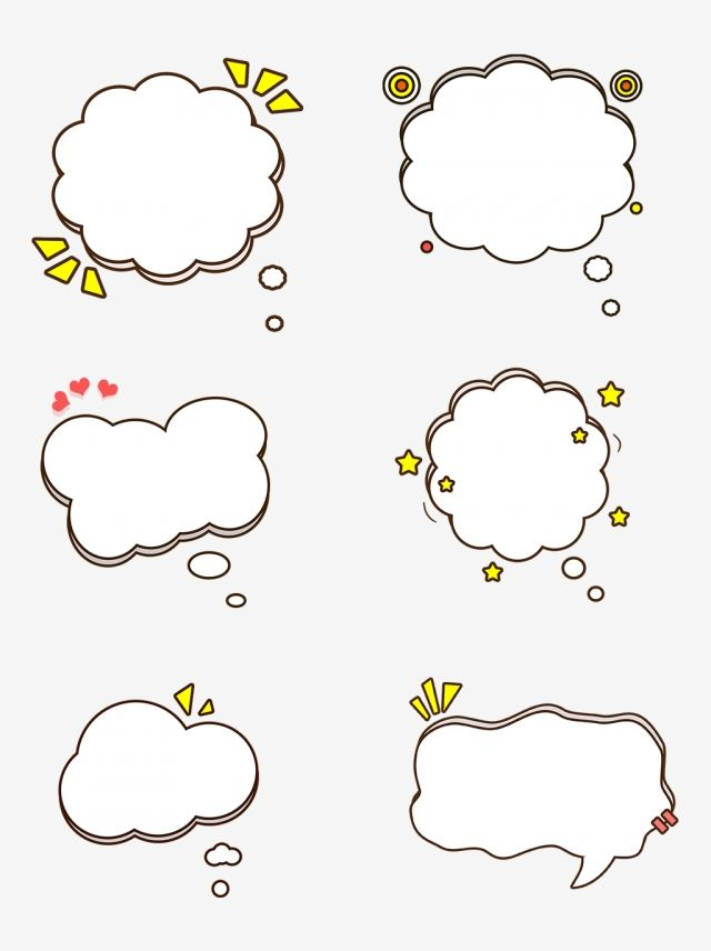 Cartoon Cloud Bubble Dialog Border Element Cartoon White Clouds Star Png Transparent Clipart Image And Psd File For Free Download Graphic Design Background Templates Cartoon Clouds Frame Border Design