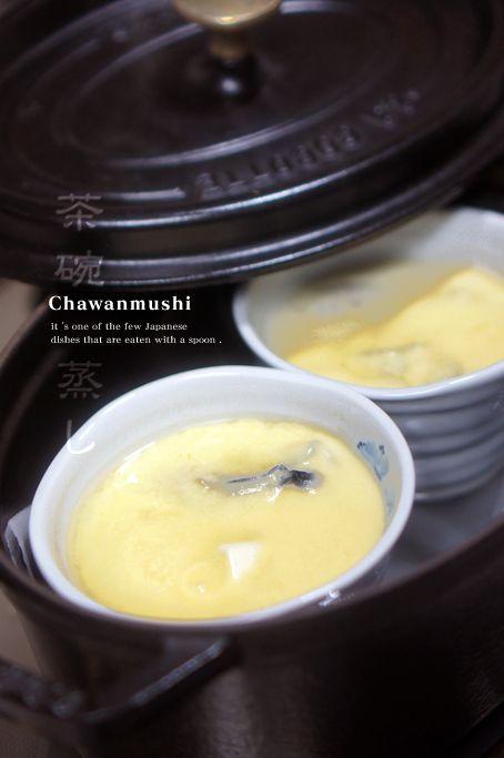 manngoさんの「茶碗蒸しと大根とヤリイカの煮物」