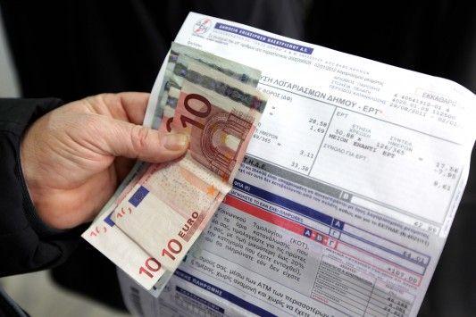 ΔΕΗ: Νέο ευνοϊκό πρόγραμμα ρύθμισης των ληξιπρόθεσμων οφειλών | Jobnews.gr  ->   #news #oikonomia