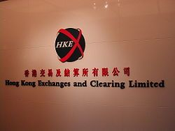 Hong Kong Stock Exchange - Simple English Wikipedia, the free encyclopedia