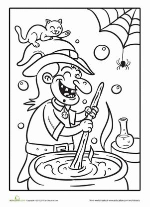 Halloween First Grade Holiday Worksheets: Witch's Potion Coloring Page