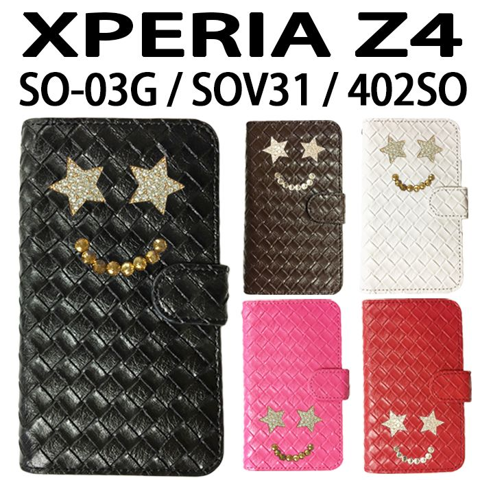 XPERIAZ4 エクスペリアZ4 SO―03G SOV31 402SO スマホ ケース カバー 手帳 SO-03G SOV31 402SO Z4 あみこみ 格子 スマイル amismile so03g sov31 402so