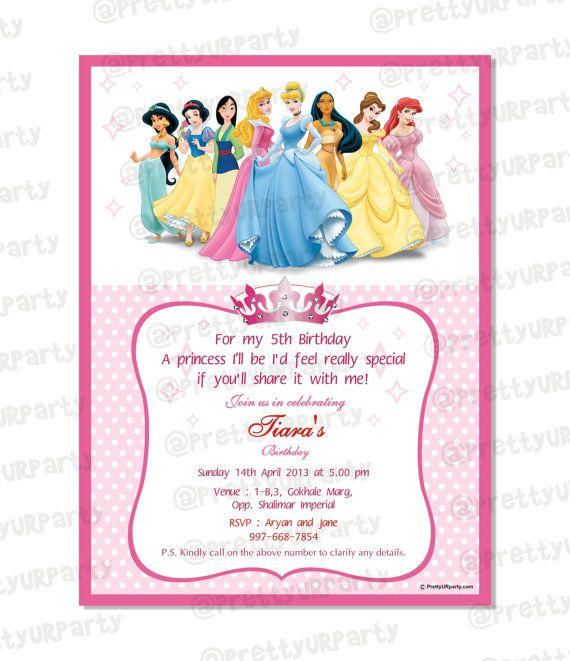 11 best disney princess images on pinterest | disney princesses, Birthday invitations