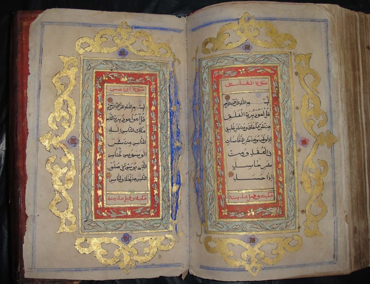 """Surat 113 Al-Falaq (The Dawn), on right, & 114 An-Nas (Humankind) at left. Falaq: """"Say I seek refuge with the Lord of the Dawn, from the mischief of created things; from the mischief of Darkness as it overspreads; from the mischief of those who practice Secret Arts; and from the mischief of the envious one as he practices envy."""" It is a reminder not to live in a way that  invites envy. . .of our neighbors & friends.. . or anyone. It is simply unkind. Malay/Javanese 19th century. (A Shabbas)"""