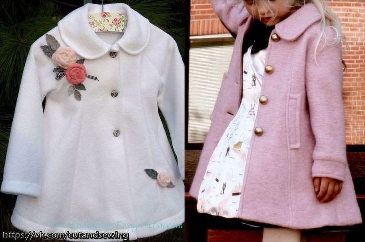 Выкройка пальто для девочки от 1 года до 14 лет (Шитье и крой) | Журнал Вдохновение Рукодельницы