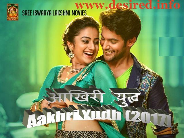 Bombay talkies movie torrent download kickass addpigi.