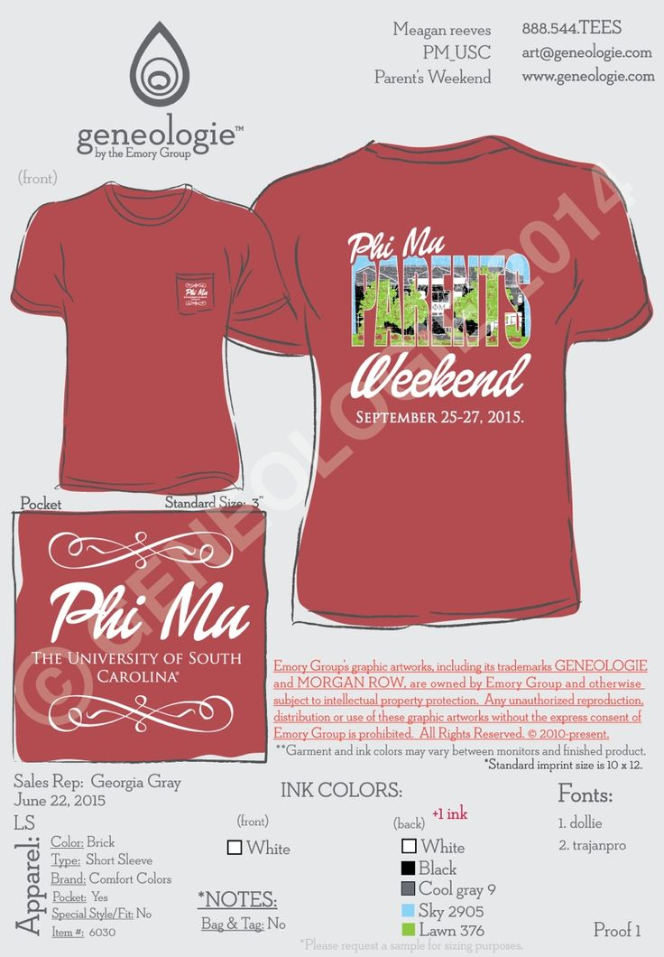 Parents weekend shirt ***Answer Gin by 9/7/15***