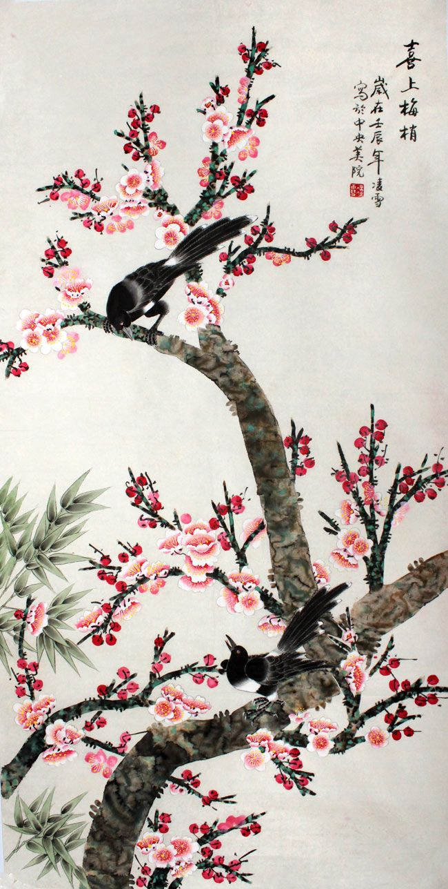 xu beihong. My uncle does Chinese brush painting! His works are absolutely amazing. I used to do it too actually...