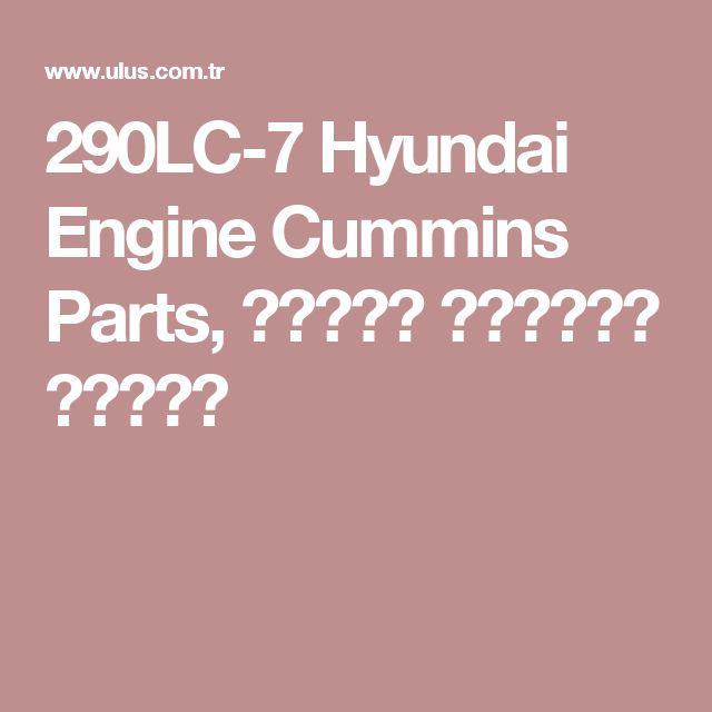 290LC-7 Hyundai Engine Cummins Parts, أجزاء المحرك حفارة