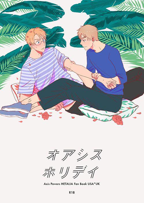 6/26 ハンチプ10 新刊 [1]