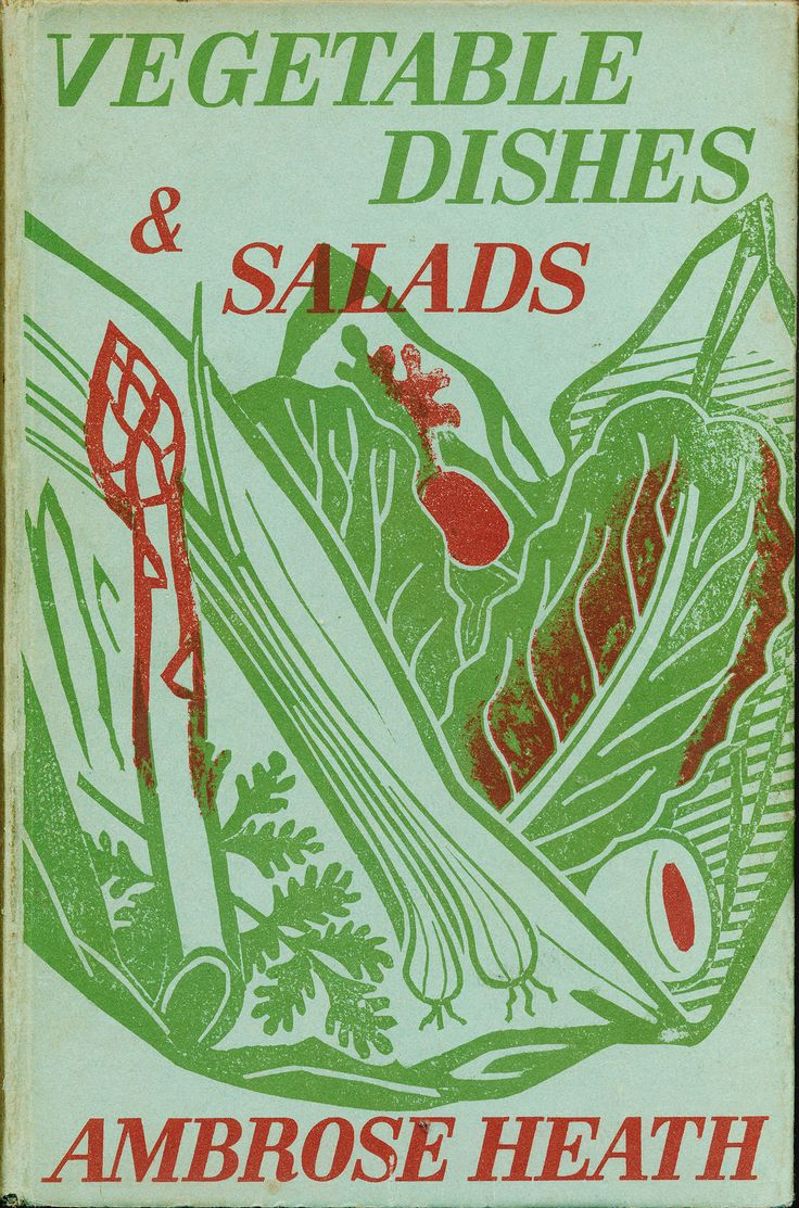 Edward Bawden Linocut cover design for Vegetable Dishes & Salads by Ambrose Heath