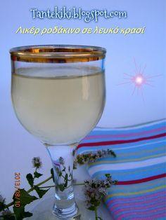 Tante Kiki: Αρωματικό λικέρ ροδάκινο με λευκό κρασί