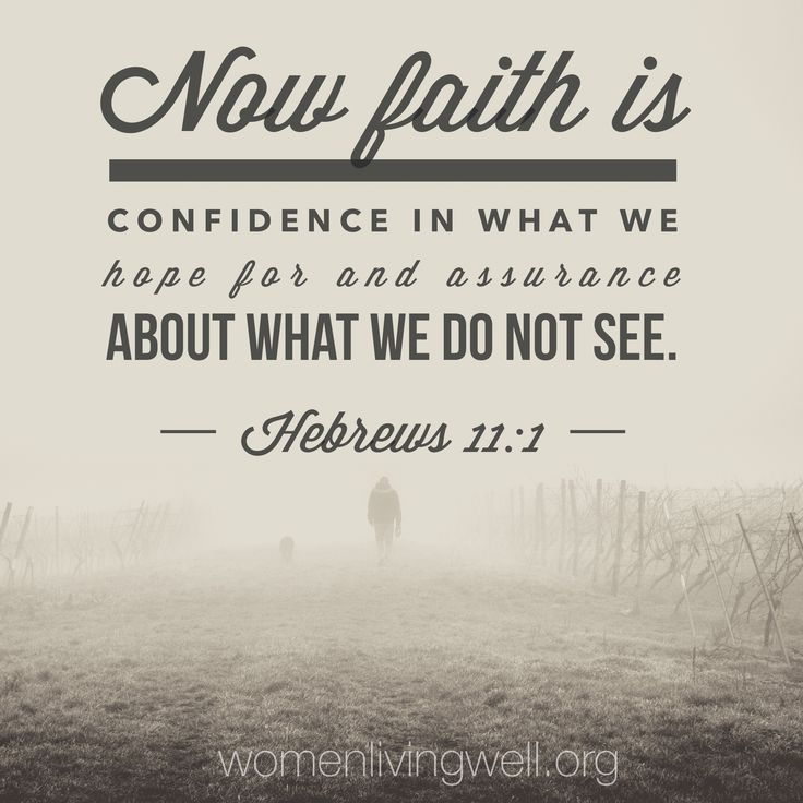 Inspirational Quotes On Pinterest: Best 25+ Bible Verses About Confidence Ideas On Pinterest