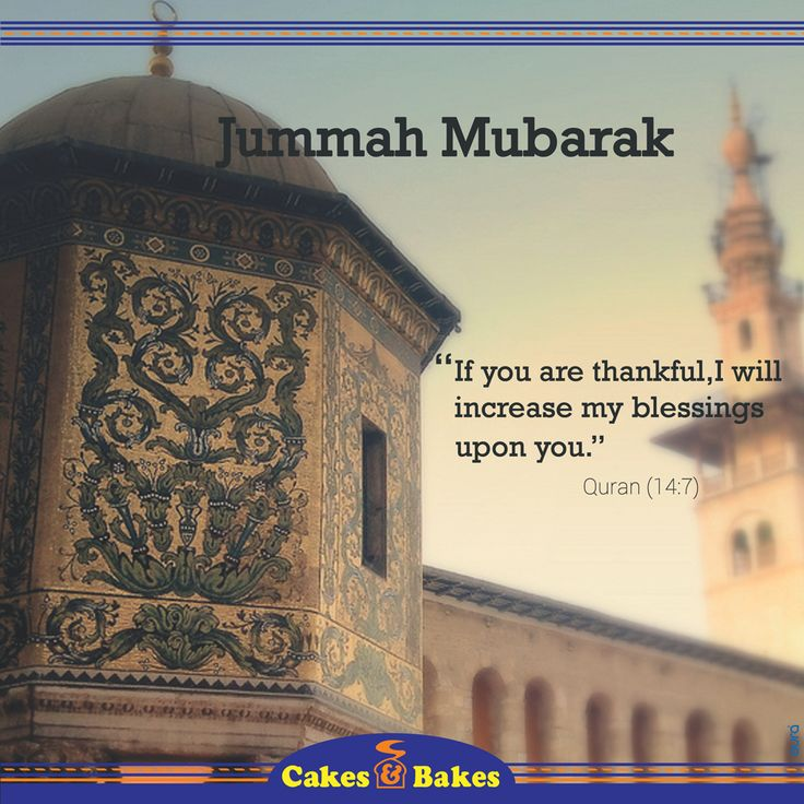 #‎CakesandBakes‬ ‪#‎foodies‬ ‪#‎JummaMubarak‬ ‪#‎Jumma‬ ‪#‎Blessings‬ ‪#‎Muslims‬ ‪#‎Friday‬ ‪#‎Prayer‬ ‪#‎blessed‬