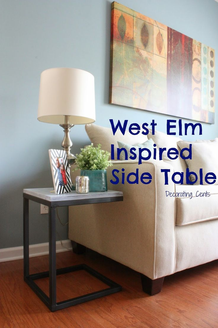 west elm inspired side table - West Elm Owned By Pottery Barn