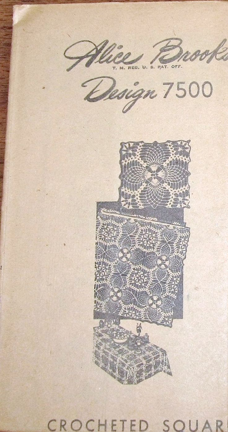 Vintage 1940s Alice Brooks Mail Order Crochet Pattern Pineapple Picot Doily Square Thread Lace Doilies to Join Mail Order Craft Pattern 7500 by RosesPatternsEtc on Etsy