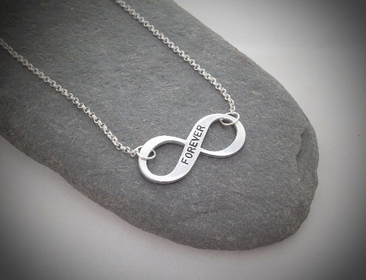 Infinity necklace, can be personalised with dates and names too