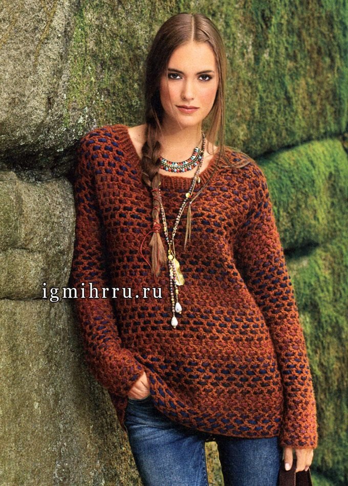 Fashion for every day. Comfortable and warm pullover. Crochet A Translated pattern and the diagram at site. Not easy to follow