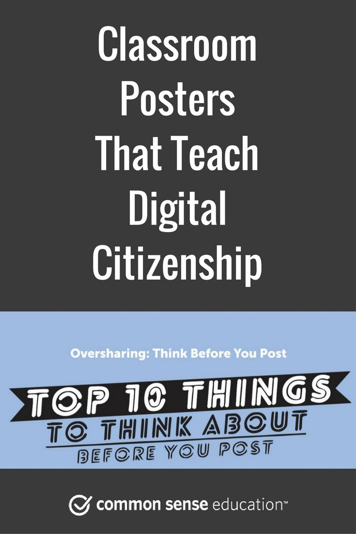 A set of 8 classroom posters - for young kids, elementary age, and older kids - to help you teach Digital Citizenship using visual cues as reminders.