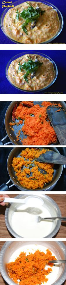 47 best south indian main course images on pinterest karnataka carrot pachadi indian snacksindian food recipesvegan forumfinder Gallery