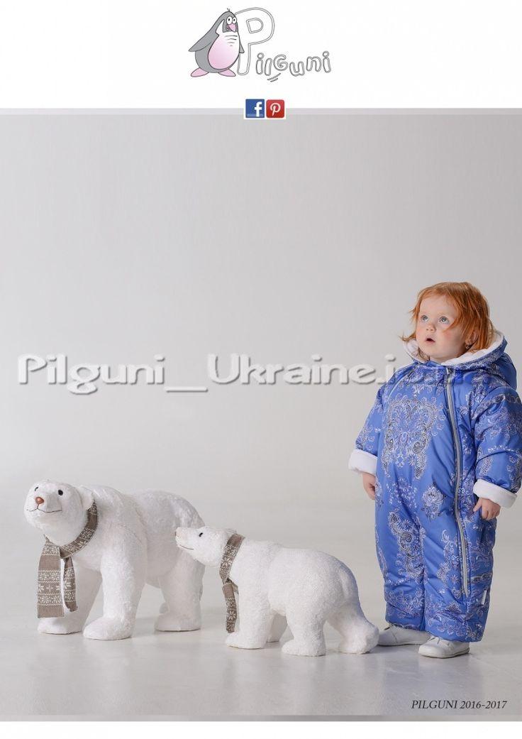 PILGUNI 2017 в Украине. Гарантия лучшей цены!