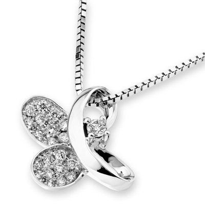 IAD  18K/750 White Gold Butterfly Diamond Pendant by IADJewellery, $462.00