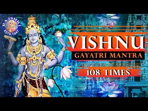 Gayatri mantra chanting 108 times download