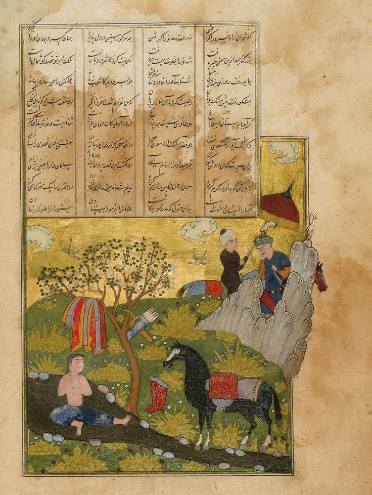 An Illustrated and Illuminated leaf from a manuscript of Nizami's Khamsa: Khosrow Spies Shirin Bathing, Persia, Turkoman, 1496 AD