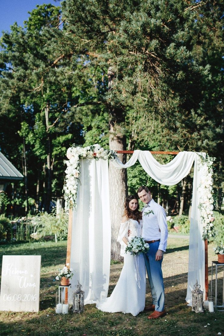 rustic summer wedding летняя свадьба