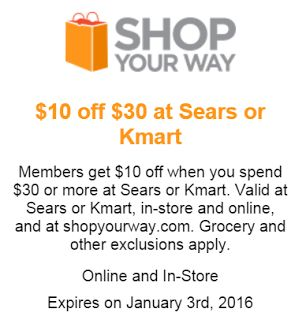Coupons And Freebies: $10 off $30 Kmart or Sears Coupon Good In-Store or Online - Text Messaging Required