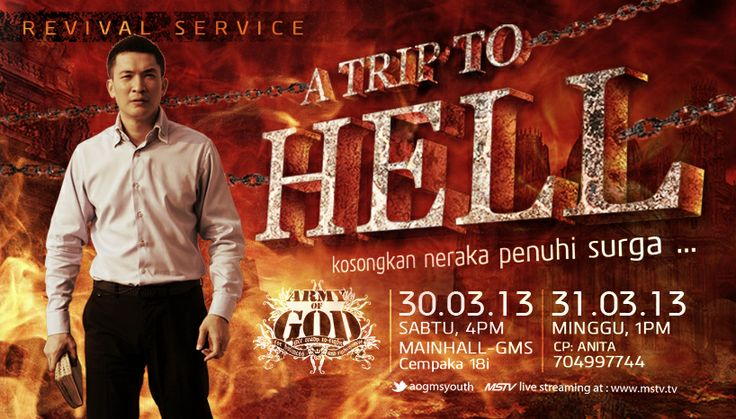 trip to hell banner AOG