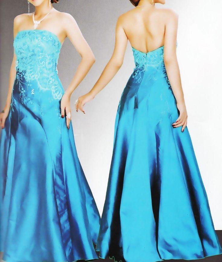 Elegant Evening Dress