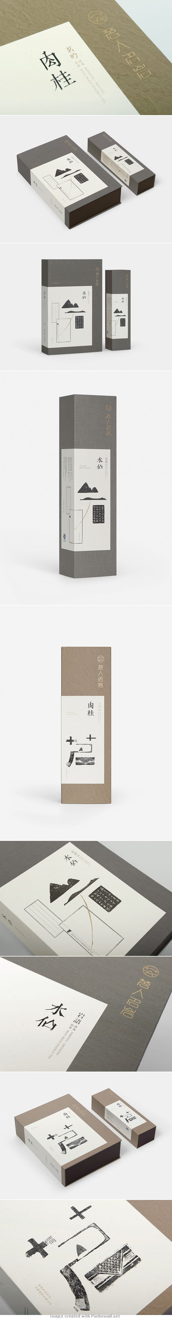 Unique Packaging Design on the Internet, Mingren Mingyan #packagingdesign #packaging
