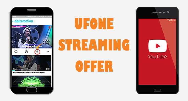 Ufone Streaming Offer Hourly Ufone Youtube And Dailymotion