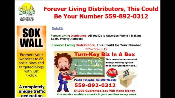 Forever Living Distributor | 559-892-0312 Leads Forever Living Distributors, This Could Be Your Number 559-892-0312... http://traxad.com/r/power_DPS