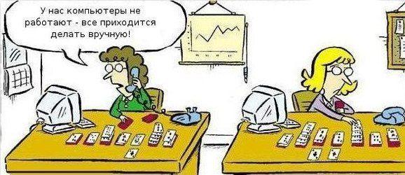 ЦГПБ им. В. В. Маяковского