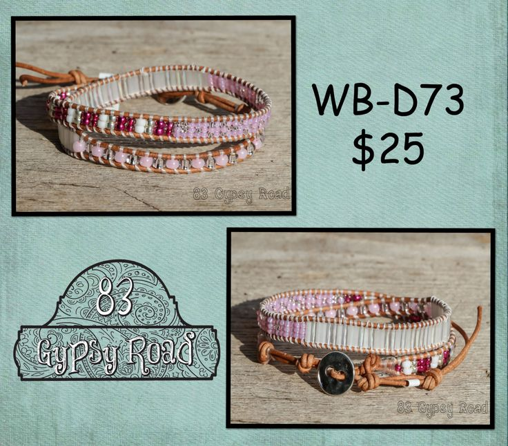 WB-D73 beaded double wrap bracelet - Strawberry Daiquiri cocktail seed bead mix by 83GypsyRoad on Etsy