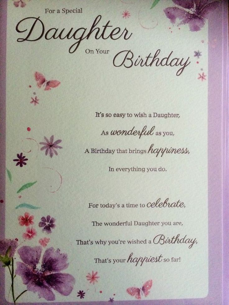 Birthday Card for Daughter Lovely Daughter Birthday Card